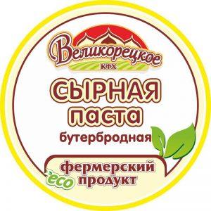 ВеликорецкоеКФХ _этик-14 Сырная паста