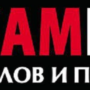 КАМКРАБ_logo_bl