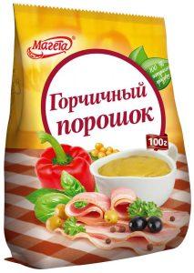 МАГЕТА-ГОРЧ_Cs