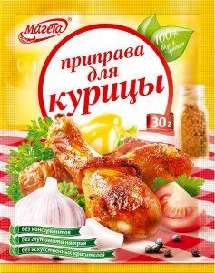МАГЕТА_припр-для-кур