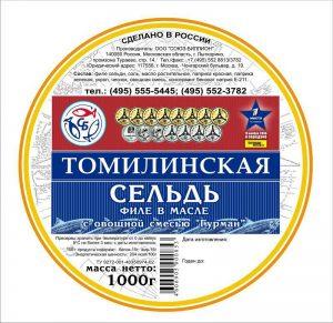 ТОМИЛИНСКАЯЭтикетка_END