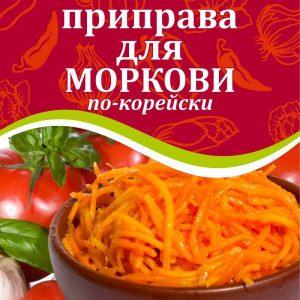 Dar_Приправа для моркови_120х152
