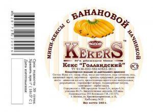 Kekers_stik_банан-600x439