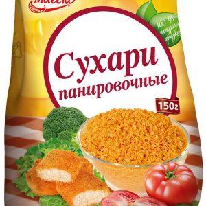 Kolvy_МАГЕТА-СУХАРИ_Cs