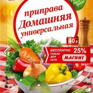 Kolvy_МАГЕТА для сети МАГНИТ-02 Страница 2