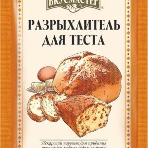 Kolvy_Приправа Вкусмастер Разрыхлитель теста 20г