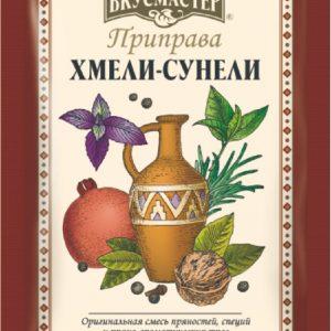 Kolvy_Приправа Вкусмастер Хмели-Сунели 15г